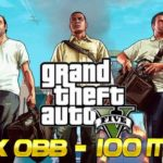 GTA 5 APK Lite – Grand Theft Auto V Mobile APK+OBB Android