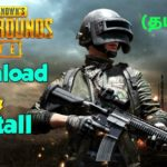 How to Download PUBG LITE PC Version Unavailable Region Error