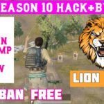 PUBG Emulator Season 10 Hack – How to hack PUBG Mobile PC no ban