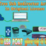 free usb redirector activation in original license key