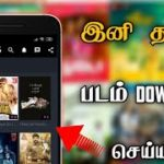 Best movie downloading app for Android தமிழில்
