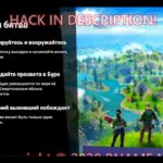 ► DOWNLOAD FORTNITE HACK ✅ FORTNITE AIMBOT WALLHACK ESP ✅