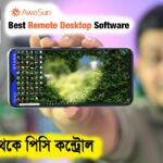 AweSun Remote Desktop Free Remote control PC Android devices