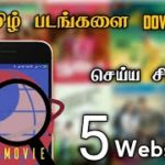 Top 5 movies downloading website in tamil