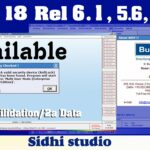 Busy18 rel 6.1 5.6 is available crack orignal Accounting License